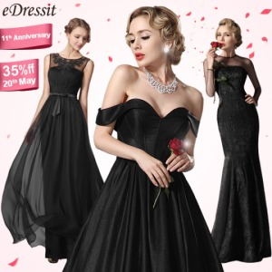 black dress with allure charm