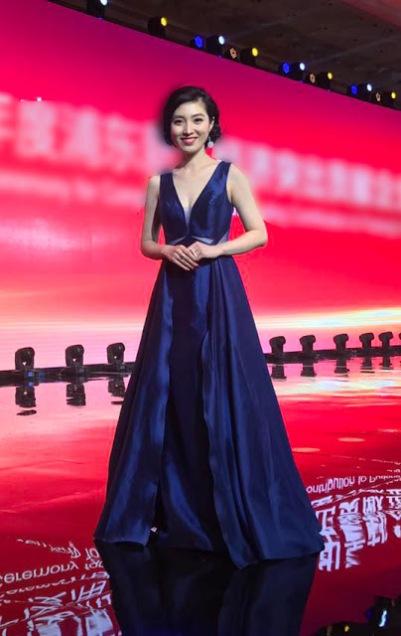 Fancy Blue Occasion Evening Dress for Women