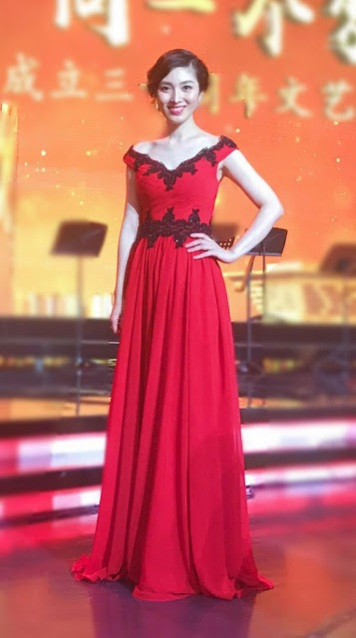 Cap Sleeve V-Neck Red Evening Formal Dress